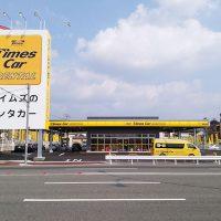 福岡空港タイムズレンタカー